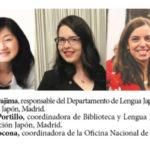 """XIII Salón del Cómic y Manga de Castilla y León. Curso: """"Japonés Exprés para viajes"""" Tomo Miyajima y Patricia Portillo"""
